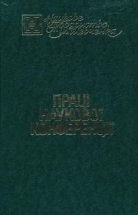 book-6579