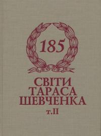 book-6580