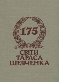 book-6581