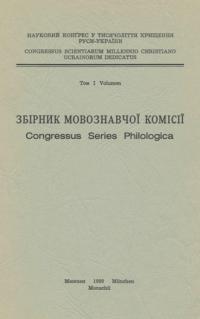 book-6583