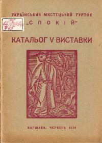 book-659