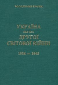 book-6595