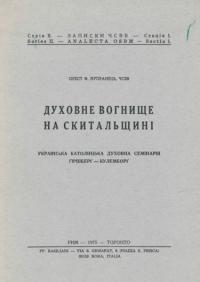 book-6597