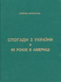 book-6599