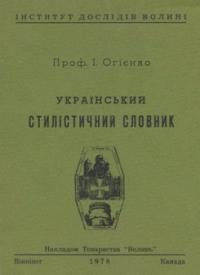 book-6602