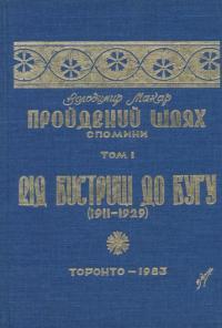book-6604
