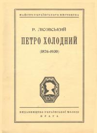 book-661