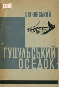 book-663