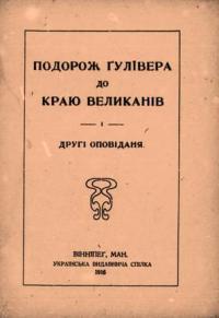 book-6644