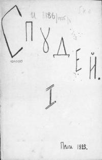 book-6646