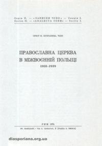 book-6652