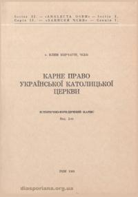 book-6653