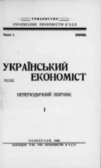 book-6655