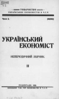 book-6656
