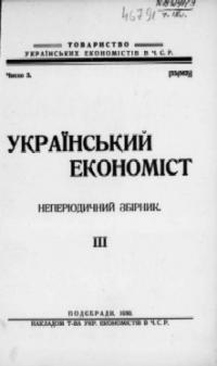 book-6657
