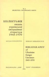 book-667