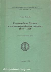 book-6673