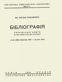 book-668