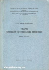 book-6680