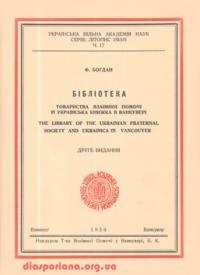 book-6681