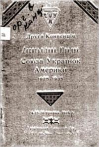 book-6684