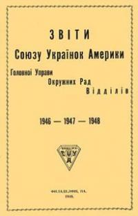 book-6689