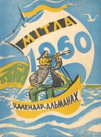 book-669