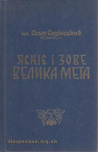 book-6690