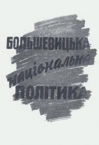 book-6693