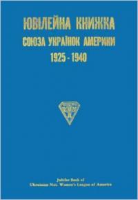 book-6697