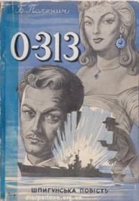 book-6726