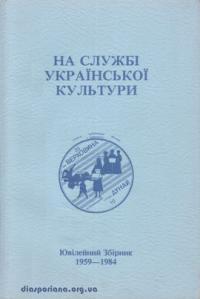 book-6727