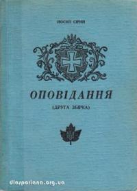 book-6728