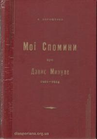 book-6729