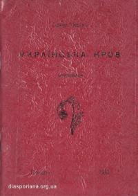 book-6730