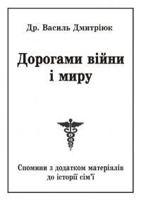 book-6731