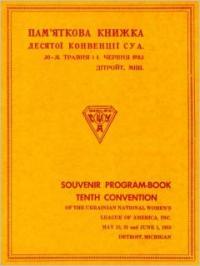 book-6739