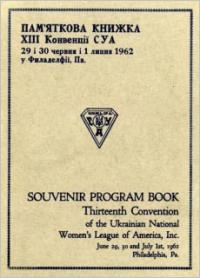 book-6742