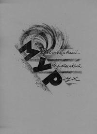 book-675