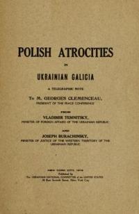 book-6751