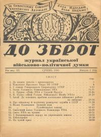 book-676