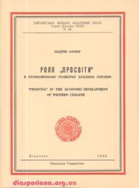 book-6761