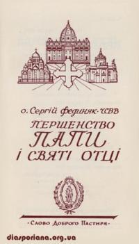book-6764