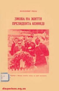 book-6766