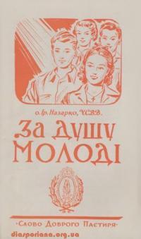 book-6767