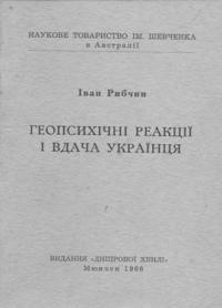 book-6769