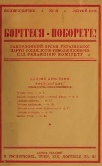 book-679