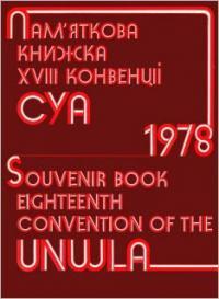 book-6790
