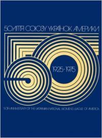 book-6792