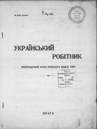 book-6793